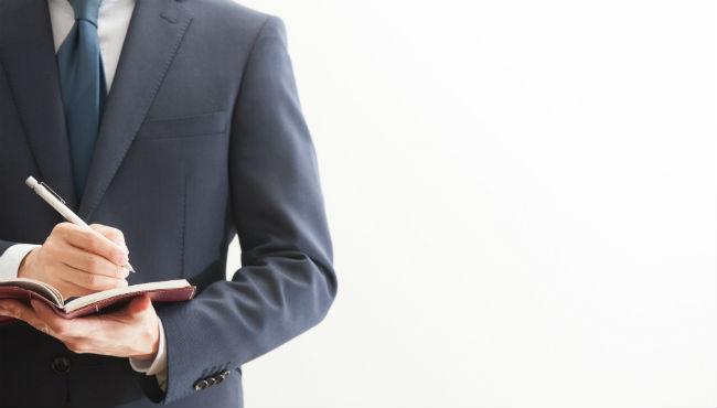 【与信管理サービス紹介④】三菱UFJファクター「根保証」編
