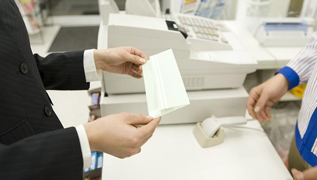 【決済代行サービス紹介⑥】電算システム編